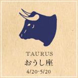 TAURUS/おうし座