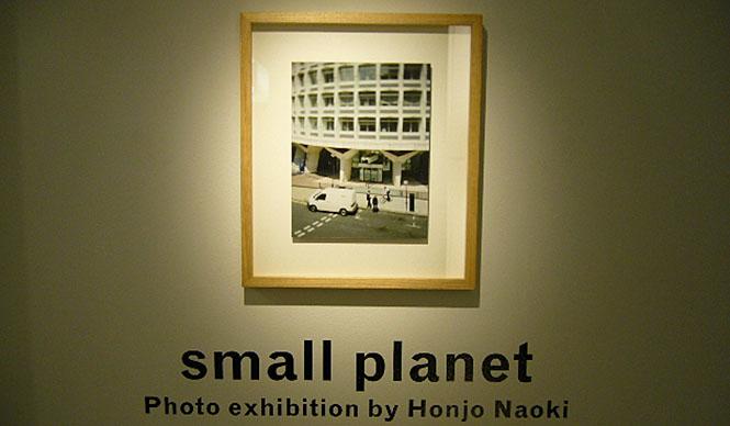 ミニチュアのようなリアルな写真――本城直季写真展「small planet」