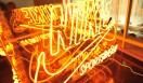 ナイキ|NIKE|原宿・キャットストリートにNSW STOREオープン NSW STORE 東京都渋谷区神宮前6-14-5 Tel. 03-5774-5585