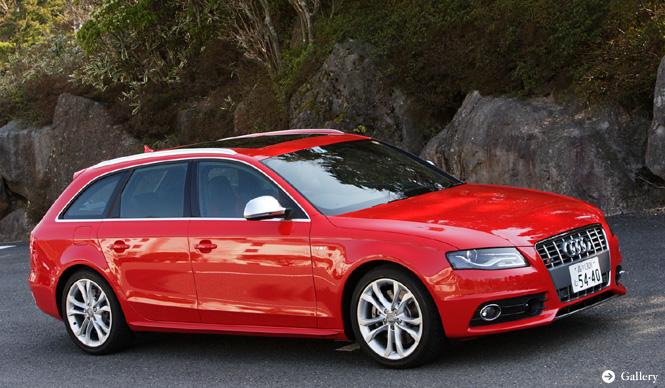 Audi S4誰遜?達?蔵達?側達??達?贈 S4 | Web Magazine OPENERS