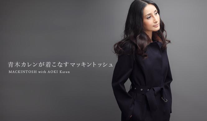 aoki_01_3rd