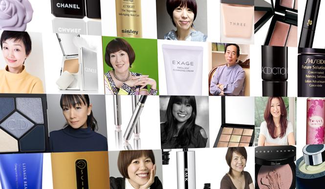 美容業界のカリスマ9人が選ぶ 「2009年ベストコスメ」