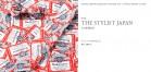 "UNITED ARROWS|ユナイテッドアローズ 原宿本店 メンズ館|B1F ""UNITED ARROWS&SONS"" (2010年4月22日リニューアルオープン)下に敷いたチーフ6300円、ネクタイ1万2075円、ボウタイ1万500円(すべてTHE STYLIST JAPAN × Budweiser)"
