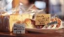 AOSAN|アオサン 店内には、毎日の食事パンのほか、スコーンやベーグルのサンドなども並ぶ。