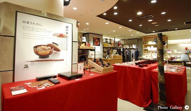 EVENT|エキュート東京にて「漆の国 いわての伝統工芸」開催中