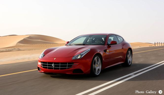 Ferrari Four(FF) フェラーリ フォー(FF) ジュネーブでお披露目