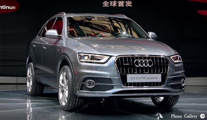 Audi Q3|アウディ Q3 あらたなQシリーズを上海でプレミア