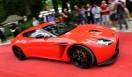 ASTON MARTIN V12 Zagato|アストンマーティン V12 ザガート