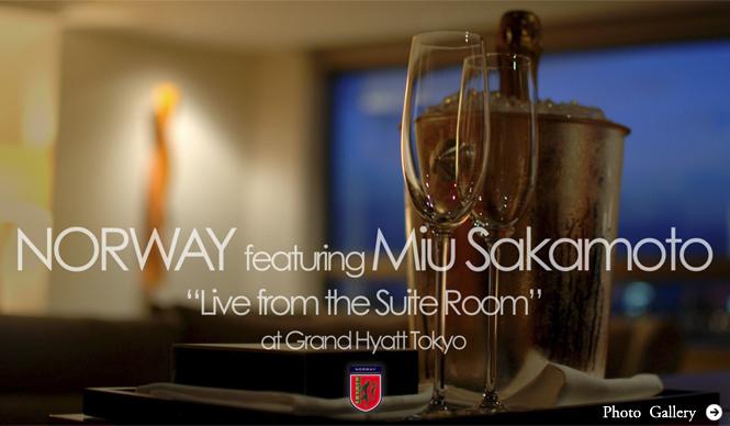 NORWAY|次世代型レコーディングの可能性を見せるバンド!featuring Miu Sakamoto