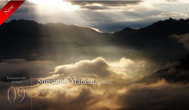 kizunaworld.org|アトム・ハート氏の楽曲など3作品をあらたに追加