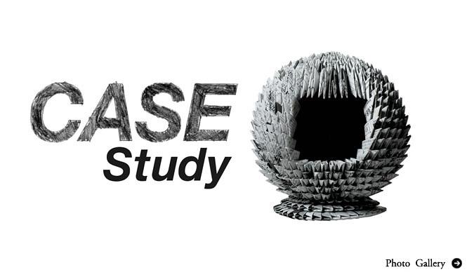 THE CONRAN SHOP|イベント「CASE STUDY」開催