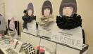 DESIGNTIDE TOKYO 2011|デザインタイド トーキョー 2011 「HIROCOLEDGE | ORIGAMI FOR CRANE」一枚の紙から無限に広がる世界をもつミニマムなプロダクト「おりがみ」。アーティスト高橋理子(たかはしひろこ)によるプロジェクト「HIROCOLEDGE」による提案。