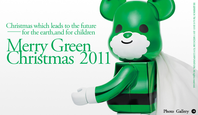 MERRY GREEN CHRISTMAS 2011|クリスマス チャリティ キャンペーン