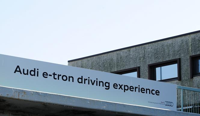 アウディによる未来への提案─アウディ e-tron Audi