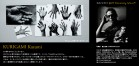 GUCCI 90th Anniversary Special! 写真家 操上和美  グッチ オフィシャルブログ「GUCCI 90 th Anniversary ! 」に同時掲載中。