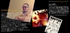 GUCCI 90th Anniversary Special! 『BRUTUS』編集長 西田善太さん    Coordination by TOYODA Koji グッチ オフィシャルブログ「GUCCI 90 th Anniversary ! 」に同時掲載中。