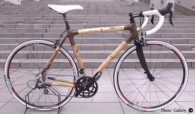 ZAMBIKES|ザンビアの竹製自転車フレーム「ZAMBIKES バンブーバイク」