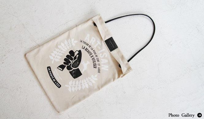 日本の伝統技術が凝縮した鞄シリーズ