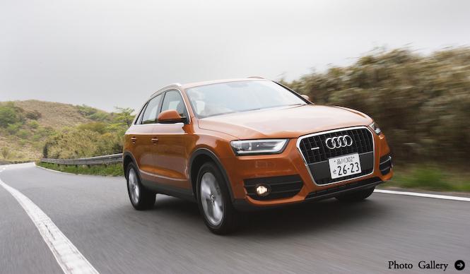 アウディQ3に試乗|Audi