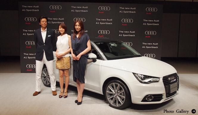 A1スポーツバック販売開始|Audi