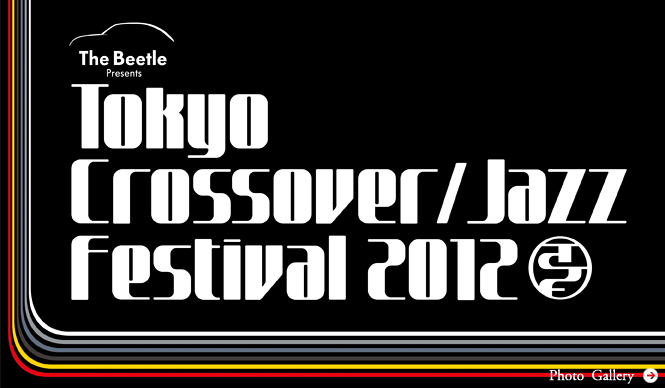 The Beetle Presents Tokyo Crossover/Jazz Festival 2012|本編の9月29日開催に先駆け、プレ・パーティが8月24日丸ノ内ハウスで開催!