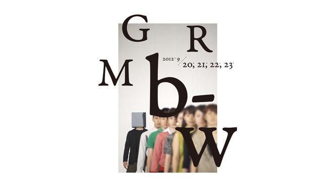 GRINDER-MAN|グラインダーマン 「bow-wow」 2012年9月20日(木)~23日 (日) 象の鼻テラス/パーク