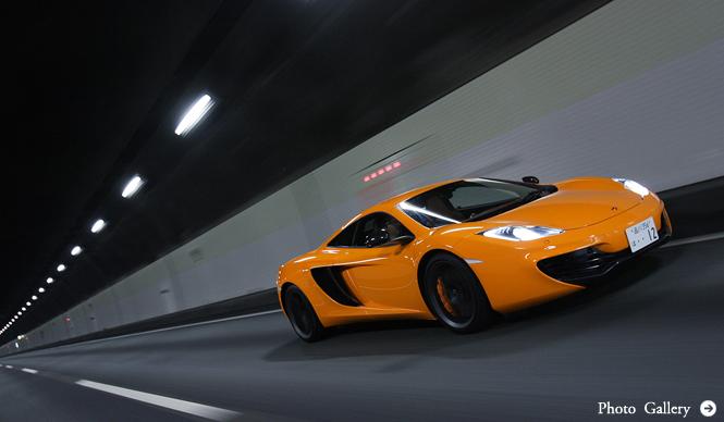 ロングドライブで体感したMP4-12Cの真価 McLaren