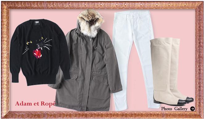 Adam et Ropé|バイヤー高橋千晶さんが薦める「2012-13秋冬、コートとスタイリングのポイントとは?」