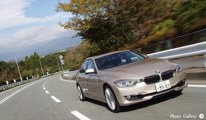 ベスト 3シリーズはどれだ?|BMW