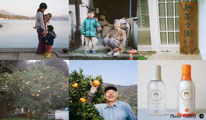 無茶々園|安心安全な食べものの生産を通して地域づくりを目指す有機農業団体の活動に注目