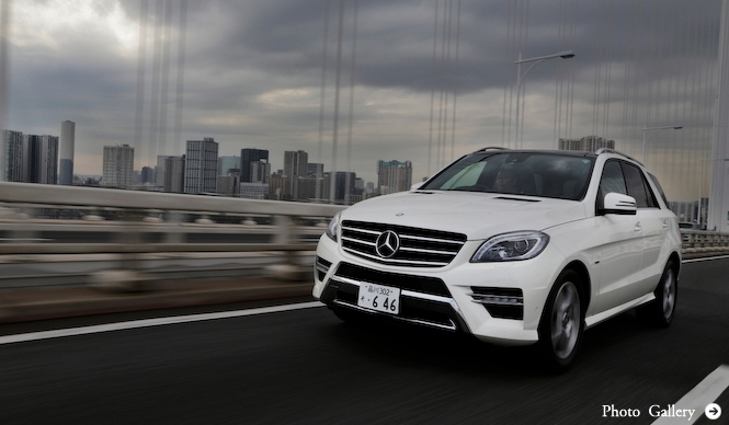 M mercedes benz web magazine openers for Mercedes benz job opportunities