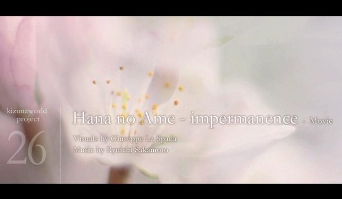 kizunaworld.org|ジュゼッペ・ラ・スパーダの映像と坂本龍一の音楽によるコラボ作品