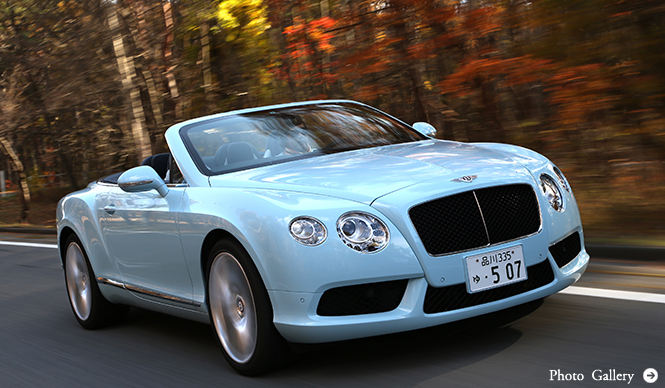 ベントレー コンチネンタル GTC V8に試乗|Bentley