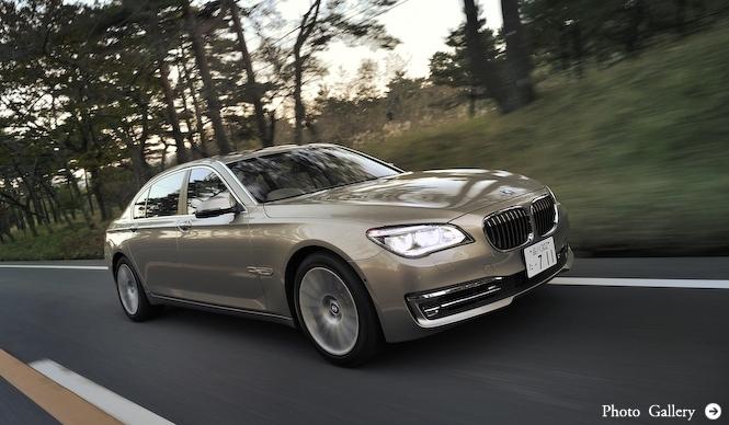 BMW : bmw 7シリーズ 試乗 : openers.jp