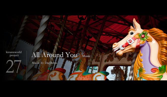 kizunaworld.org|エレクトロニックアーティスト、デイダラスによる音楽作品
