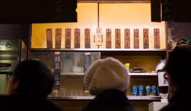 角田陽太|東京浪漫酒場 三軒茶屋「久仁」 もつ焼きのメニュー札。売り切れのものは裏返しになる。塩、タレから選ぶ。子袋、がつ、しろはみそも可