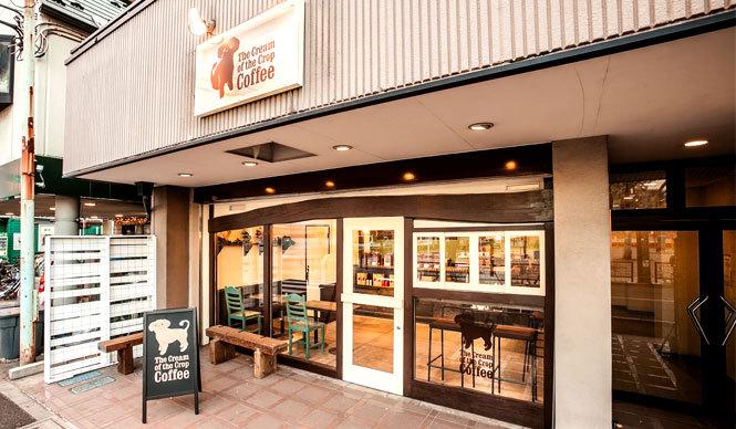 EAT|ザ クリーム オブ ザ クロップ コーヒーの井の頭公園店がオープン
