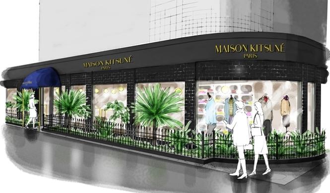MAISON KITSUNÉ|メゾン キツネ、南青山に路面店を2店舗同時オープン