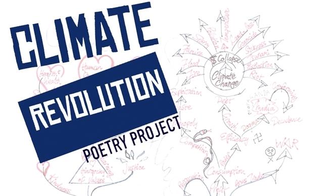 Vivienne Westwood|若者支援団体とともに若手詩人を育成する