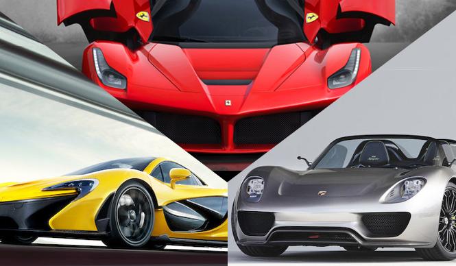 特集 最新スーパースポーツカー入門 super sports cars 2013 web