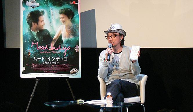 MOVIE|映画『ムード・インディゴ~うたかたの日々~』独占試写会リポート!