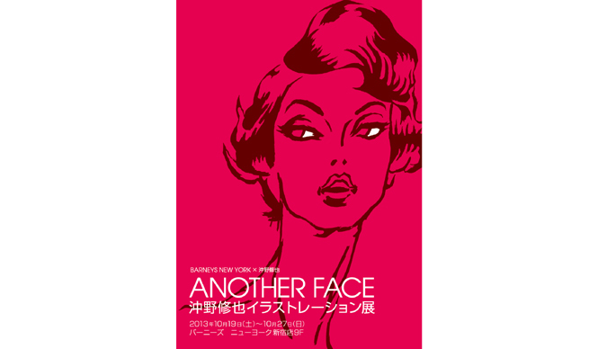 okino_shuya_another_face_665