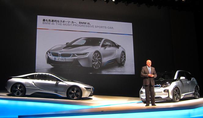 "BMWの""i""、いよいよ本格始動|BMW"