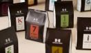 西澤明洋(EIGHT BRANDING DESIGN) HORIGUCHI COFFEE(2013~) 最高品質の生豆を取り扱い、焙煎やブレンドに対しても先進的かつ独自の取り組みをしているスペシャリティコーヒー専門店