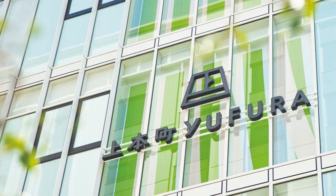 西澤明洋(EIGHT BRANDING DESIGN) 上本町YUFURA(2010~) 近鉄(近畿日本鉄道)100周年事業の一環として建設された大型複合施設