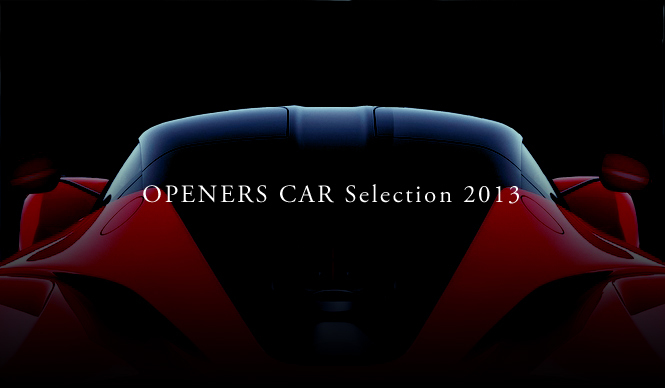 OPENERS CAR Selection 2013