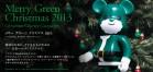 MERRY GREEN CHRISTMAS 2013|メリー グリーン クリスマス 201312月4日(水)より全国の三越伊勢丹グループ・協力店にて開催されるチャリティキャンペーン「メリー グリーン クリスマス 2013」。今年も多くの方々が本キャンペーンに賛同し、コメントを寄せてくれました