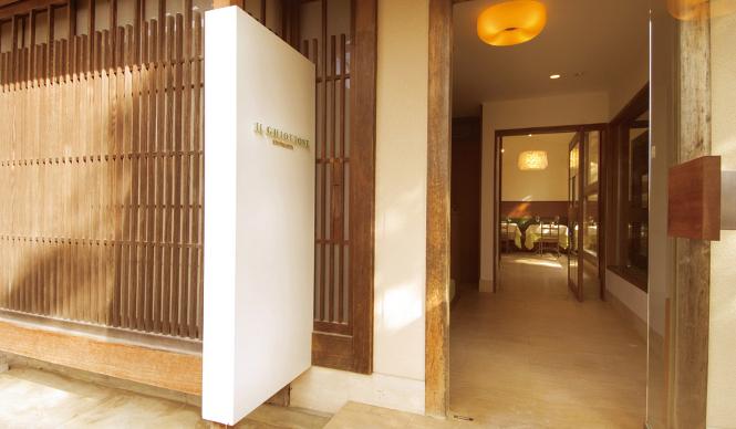 八坂の塔すぐ横に位置する本格派リストランテ「IL GHIOTTONE(イル ギオットーネ) 本店」は、京都イタリアンの草分け的な存在の店