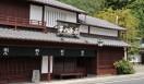 「山ばな 平八茶屋」。天正に創業、今年438年目を迎える老舗茶屋だ