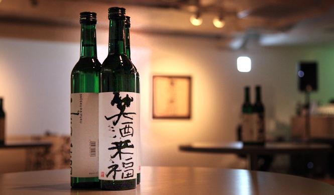 EAT|東京の老舗酒舗が送るフルーティーな純米大吟醸「笑酒来福」